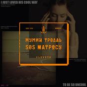 1377869012_mt_sos_matrosu_cover_hi-res_02_new_weekly_top