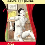 1379350968_odnostishiia-cover_new_weekly_top