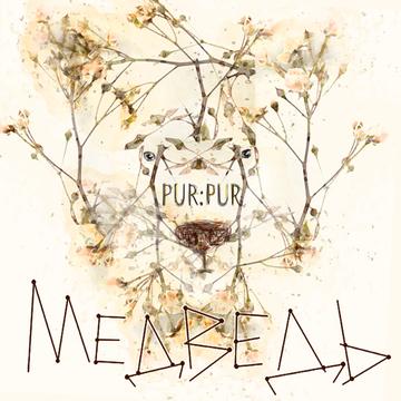 Медведь (single) Pur:Pur