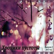 1403246252_hroniki-4-kvadratnyy_new_weekly_top