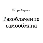 1406267707_skrinshot_2014-07-25_08