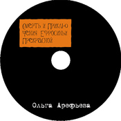 1417611052_yabloko_new_weekly_top