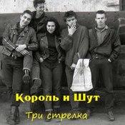 1430069538_tristrelka_new_weekly_top