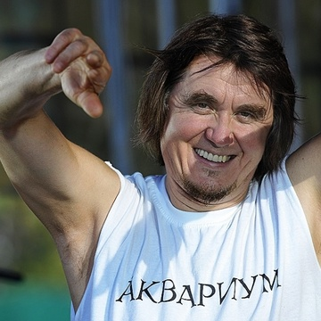 сентябрь`08, Балаклава Аквариум I Борис Гребенщиков I БГ