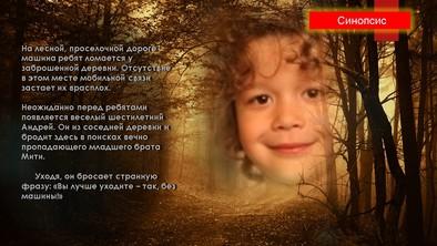 1430921311_slayd8_slideshow