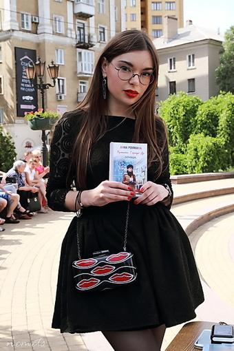 Донецкая поэтесса Анна Ревякина (3).