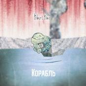 1435571865_korabl_new_weekly_top