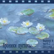 1437573839_hroniki-1-2_new_weekly_top
