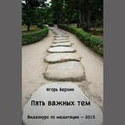 1443023410_pyat_vazhnyh_tem_meditatsii_oblozhka_new_weekly_top