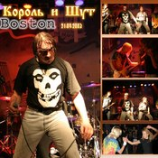 1443419713_bostonkontsert_new_weekly_top