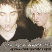 1444114397_cxrtooosvye_new_weekly_top