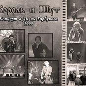 1452734175_gorbushka99_new_weekly_top