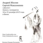 1453438105_kiev-2_new_weekly_top