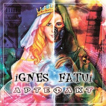 Блюз Лунных Волков Ignes Fatui