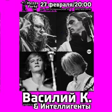 3772 дня Василий К.