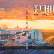 1465486398_oblozhka_1_new_weekly_top