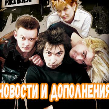 """Все о """"Между Купчино и Ржевкой"""" Александр Балунов"""