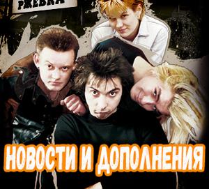 Balunov_chast_2pravki.jpg