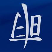 1470999982_ev-logo_new_weekly_top