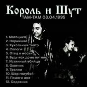 1473785090_tamtam01_new_weekly_top