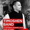 tim-oshen-band