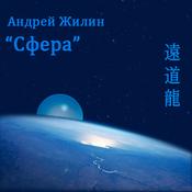 1480495378_oblozhka_new_weekly_top