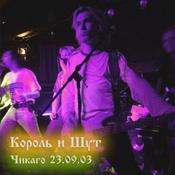 1482928476_chikagooblozhka_new_weekly_top