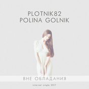1485169415_plotnik82---vne-obladaniya-krugi_new_weekly_top