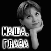 1494788136_masha_glaza_new_weekly_top