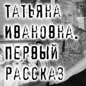1494790606_ti_1i_rasskaz_new_weekly_top