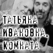 1494790779_ti_komnata_new_weekly_top
