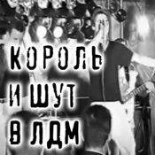 1494791295_kish_v_ldm_new_weekly_top
