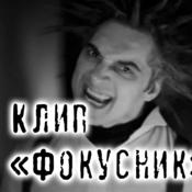 1494792893_klip__fokusnik__new_weekly_top
