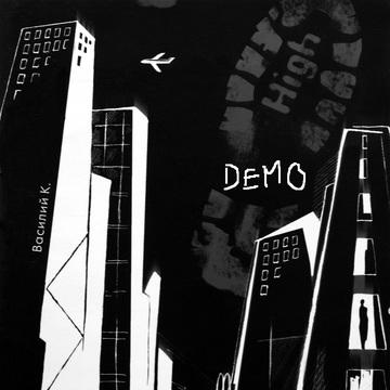 High Demo Василий К.