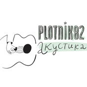 1505388913_plotnik82_akustika_new_weekly_top