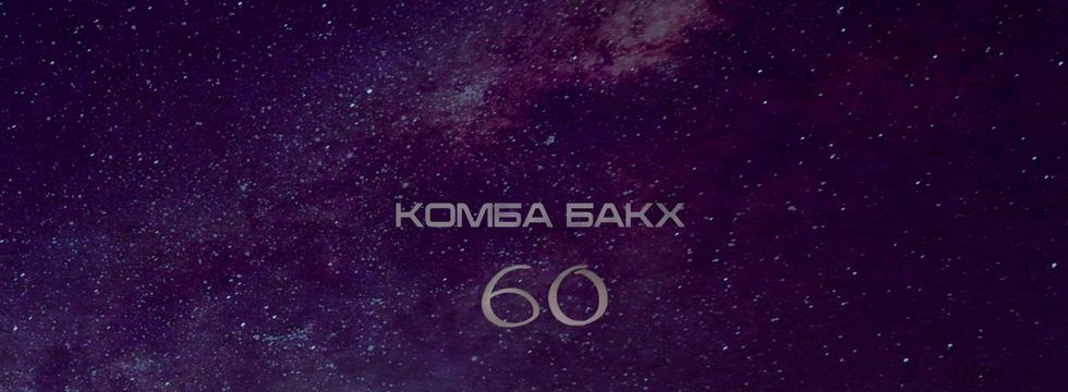 1513282625_obloga_banner