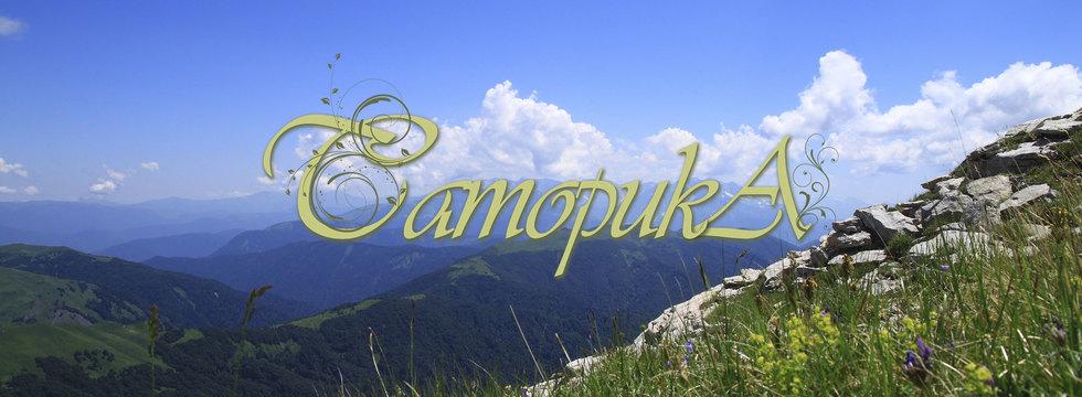 1516119543_oblozhka-youtube_banner