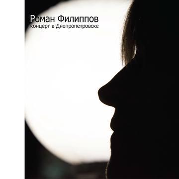 Зеркало RomanFilippov