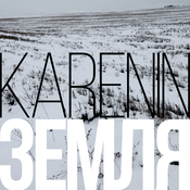 Земля (single version)