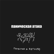 1537026049_oblozhka_1_new_weekly_top