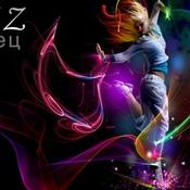 BriZ - Танец (сингл 2019)