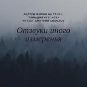 1552734856_01-gennadiy_kurskov_andrey_zhilin_-_-kroogi_new_weekly_top