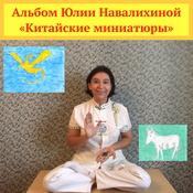1552832006_oblozhka1_var_new_weekly_top