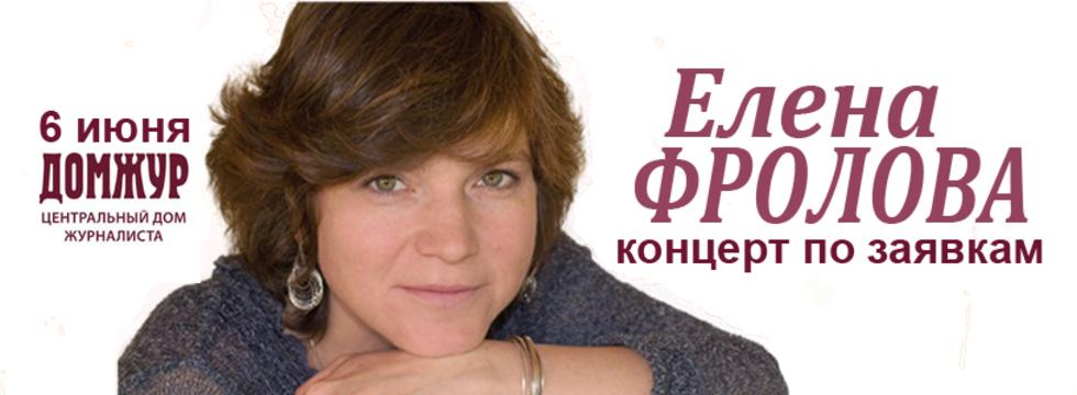 1553075803_kroogi_shapka_banner