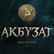 1569700571_akbuzat_oblozhka_new_weekly_top