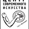 kuryokhin-center