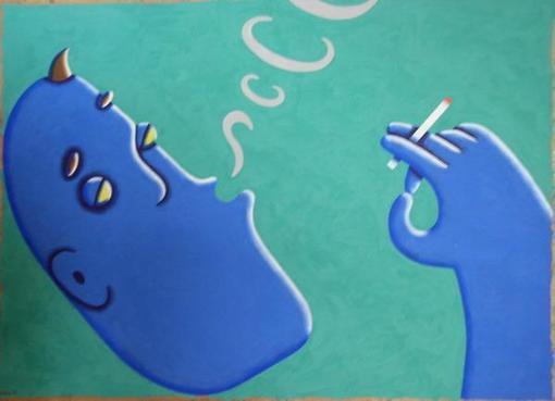 Синий курильщик (Blue Smoker)