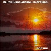 1306504573_vozvraschenie_643424_cover_new_weekly_top