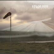 Krym/9999